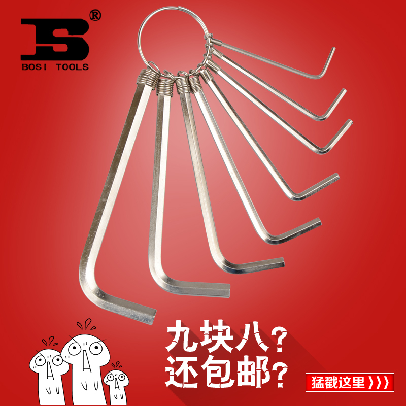 BOSI 8 hex wrench hardware tools Persian tool suite within | 10 BS-F3198 rasp dremel 2016 Tools<br><br>Aliexpress