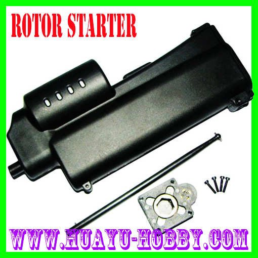 rc Atomic Tyrannosaurus  Power Starter for (apply in 1/8 or 1/10 engine car) 70111