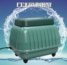 Fish Pond Air Pump LP-60 Aquarium Oxygen pump LP-60 Aquarium Low Noise Air Pump 50W/220V 4200L/H 1110GPH(China (Mainland))