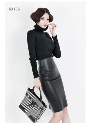 What to wear with a high waisted leather pencil skirt – Modern ...