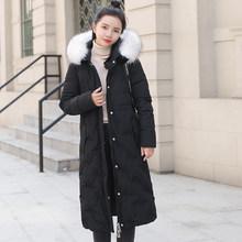 AYUNSUE 2019 женский пуховик женский с капюшоном длинное зимнее пальто женский меховой воротник женские куртки Doudoune Femme KJ1052(China)