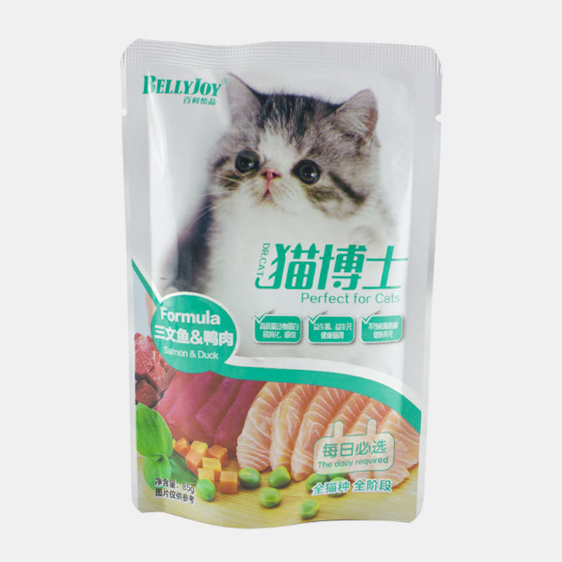 Salmon Package Package Pet Cat Salmon