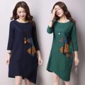 2016 new fashion summer dress plus size loose fresh cherry print dress one piece casual cotton