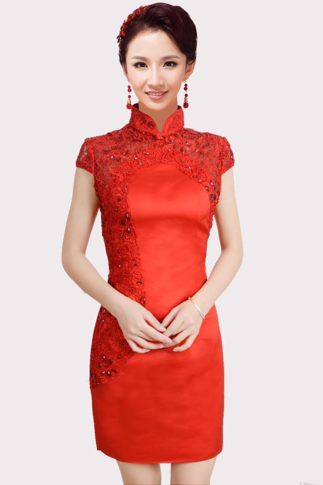 Women's Red Mini Qipao