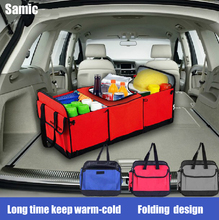 Hot Sale Collapsible Car Boot Organiser Trunk Storage Bag Folding Pocket(China (Mainland))
