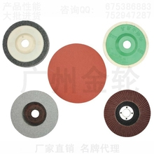 Sponge Wheel Polishing Wheel Grinding Fiber Wheel Sodium Sandpaper The Blade Automobile Motorcycle Maintenance Tools(China (Mainland))
