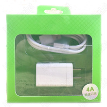5pcs Factory Outlets 4A Charger Two In One Suit 8 Brands For Smartphones Made In China Power Adapter(China (Mainland))