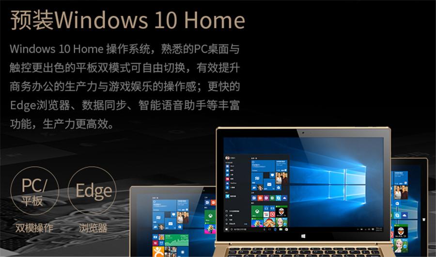 oBook-11-PLUS-64GB-790---_10