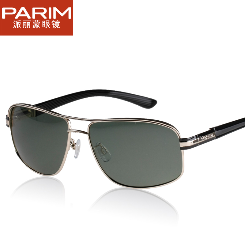 The left bank of glasses polarized sunglasses male sunglasses 9230