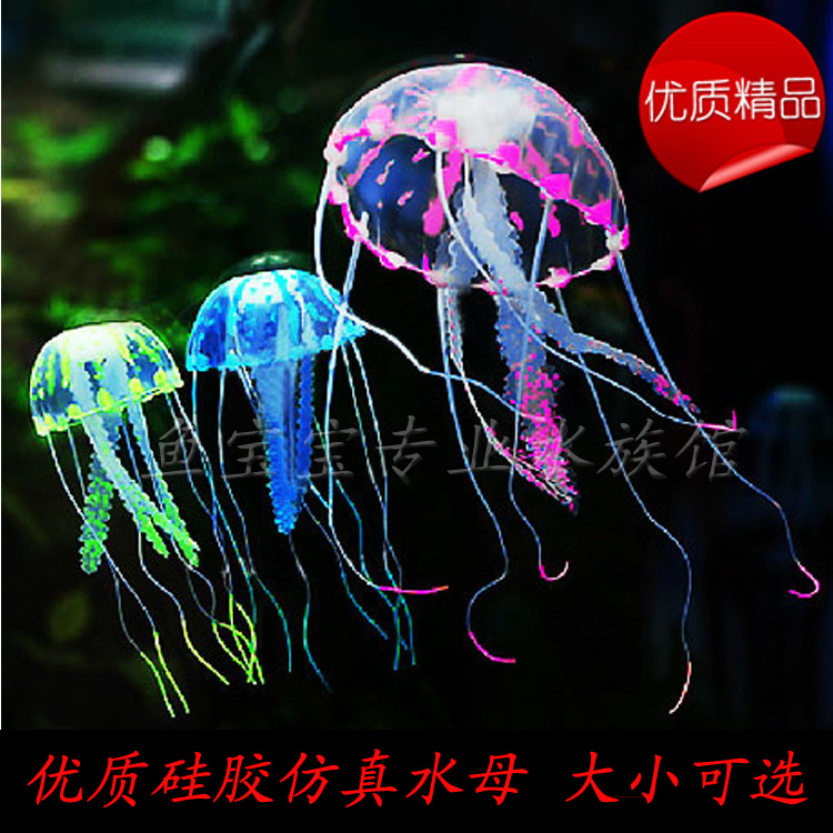 Popular neon aquarium decorations buy cheap neon aquarium for Neon aquarium