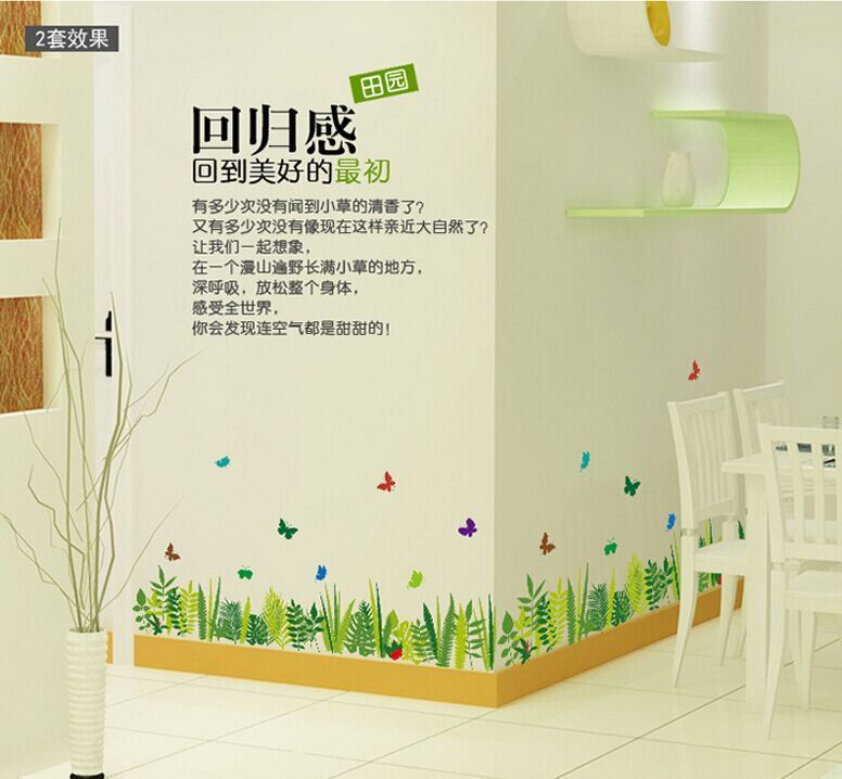 Romantic fresh grass butterfly new skirting line diy wall stickers mural decal parlor bathroom Home decor line wall stickers