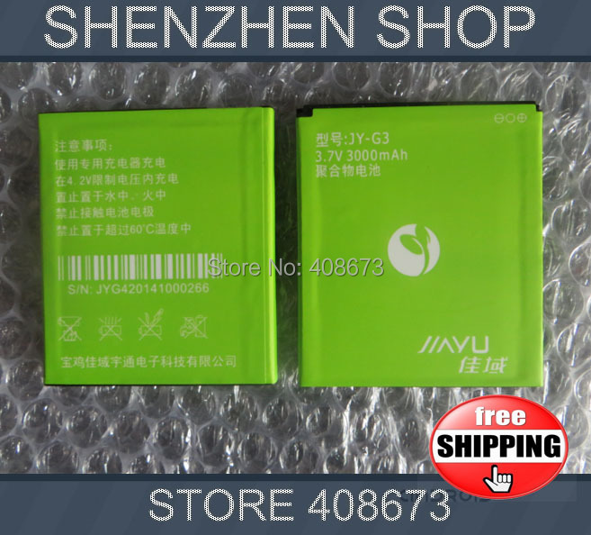 New 3000mAh Compatible battery for Jiayu G3 G3s G3T JY-G3 mobile phone Free shipping + tracking code(China (Mainland))