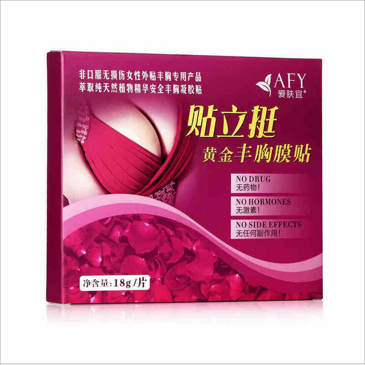 10PCS Natural Herbal Effect Female Breast Enlargement Mask Breast Chest Breast Augmentation Enhancer Up Make Chest Bigger Quick(China (Mainland))