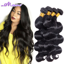 Peruvian Virgin Hair Body Wave 4 Bundles Deal Rosa Hair Products Peruvian Body Wave Peruvian Virgin Hair Weave Bundle Human Hair(China (Mainland))