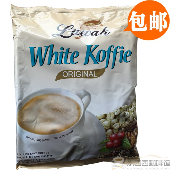 Indonesia imported white koffie Luwak civet feces triple Instant White Coffee 400g free shipping