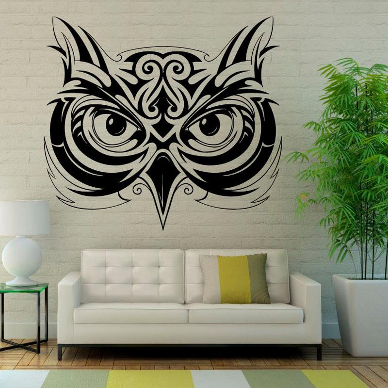 Dctop Owl Head Animals Wall Sticker Home Decals Decor