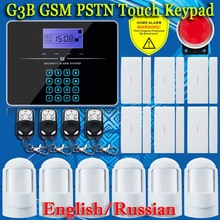 Free Shipping!Wireless SIM GSM Home Burglar Security LCD Touch Keyboard PSTN GSM Alarm System Sensor kit English Russian Voice(China (Mainland))