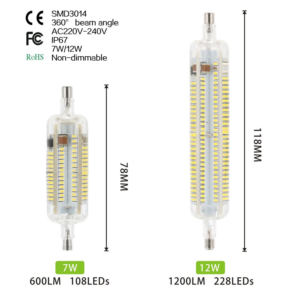 New Silicone r7s LED Lamp 7W 12W SMD3014 78mm 118mm LED R7S Light Bulb 220-240V Energy Saving Replace Halogen Light Lampada Luz(China (Mainland))