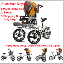 "16"" Folding Mother &Baby Bike 3 in1 Baby Carriage Strollers 3 Wheels Free Gift Rain Cover Pushchair-Bicycle Convertible Stroller(China (Mainland))"