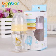 1pcs baby juice glass bottle baby bottle Baby Care Nursing pocket PP bottle 60ML b#t35