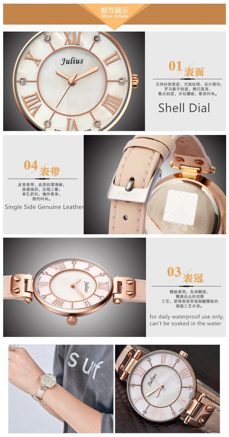 Новая леди женщина юлий наручные часы кварцевых часов лучший мода платье браслет девушка подарок на день рождения кожа часы ретро рим 832