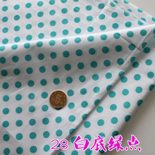 """Buy Quilting Fabric Dots Printed Cotton Fabric Cotton Twill Fabric Baby Fabric Bedsheet 62"""" Wide Yard Free shipping!!! for $8.18 in AliExpress store"""