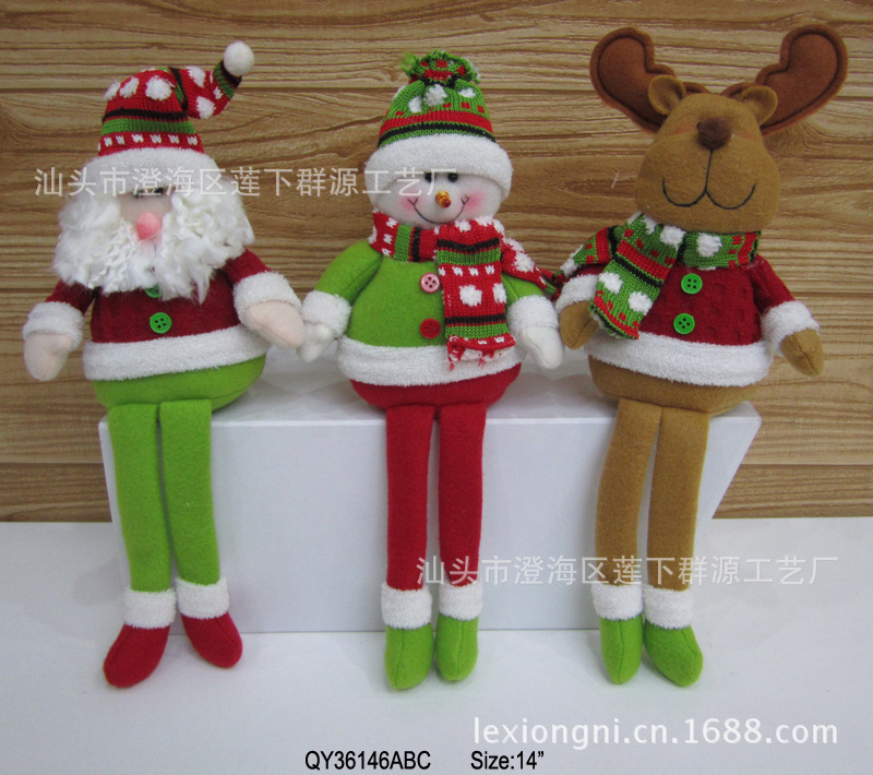1pc 14 reindeer cute stuffed christmas gifts xmas for Christmas decoration stuff
