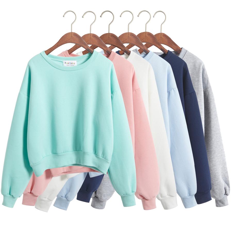 Korean short section kawaii hoodies lovely pink kpop ...