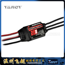 Free shipping global eagle 20A brushless electric through machine/multi-axis vehicle electric speed controller