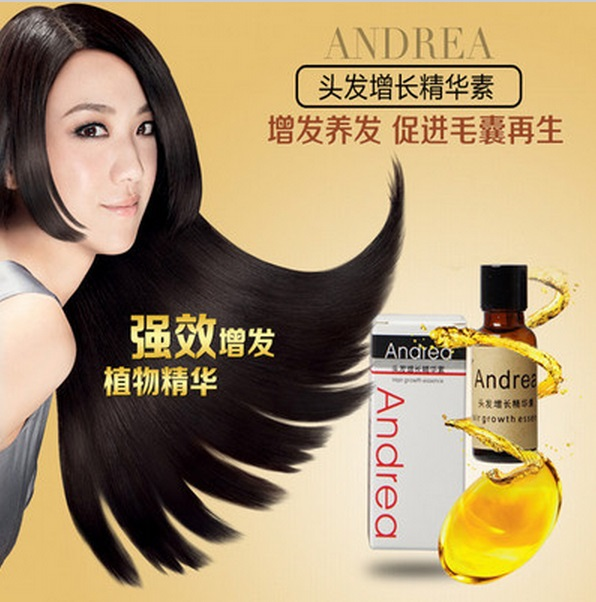 Brand Brazilian Keratin Andrea Fast Hair Growth Essence Ginger Shampoo conditioner anti Hair Loss Serum liquid Argan Oil Hair(China (Mainland))