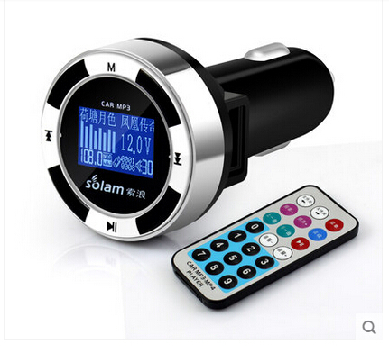 SL600 1.2 Car MP3 Player Wireless FM Transmitter OLED TF Card Music Player Dual USB Car Charger for iPod iPhone iPad MP3 MP4<br><br>Aliexpress