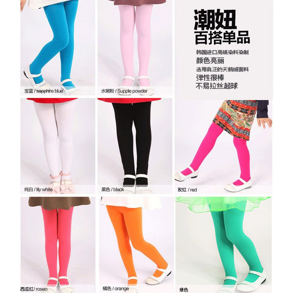 Baby Girls Kids Velvet Leggings Trousers Candy Color Underpants 12 Colors Pantyhose 5 12T Freeshipping