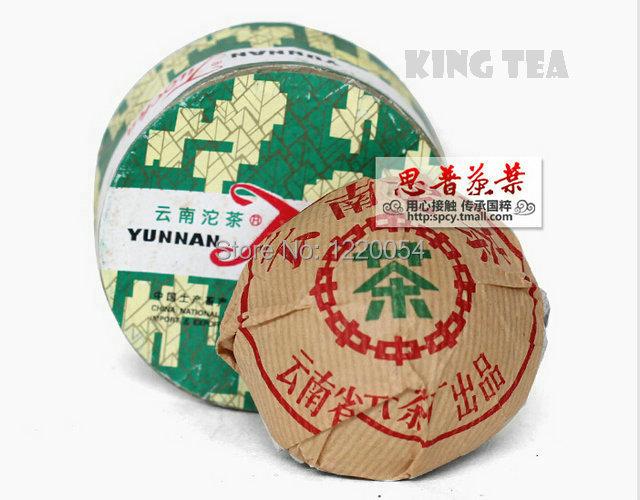 1996yr XiaGuan Tuo Bowl 100g*4boxes=400g  YunNan MengHai Organic Pu'er Ripe Tea Weight Loss Slim Beauty Cooked Shou Shu Cha !