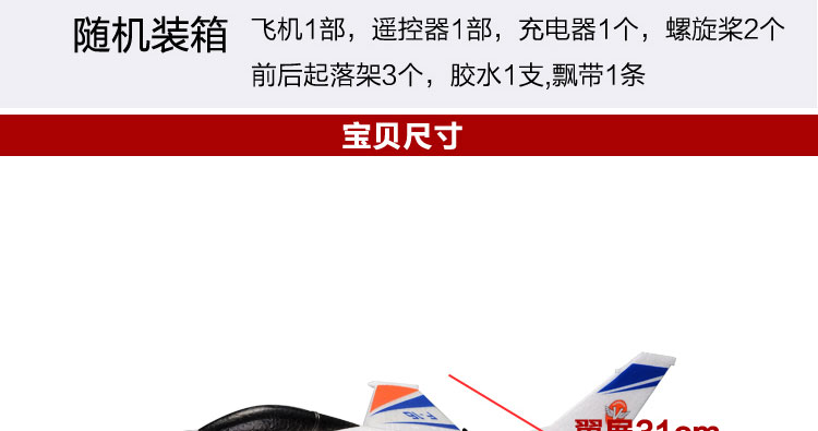Hot Sell super cool rc fighter F-16 50mm EDF ARF 2.4G 4ch EPO RC planeVS Wltoys F939 for fameries friend as gift by EMS ship