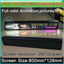 """HD P3 RGB LED display panel, Indoor full color LED Advertising signs ,H5.5"""" x W32"""" (256Pixel*32Pixel)(China (Mainland))"""
