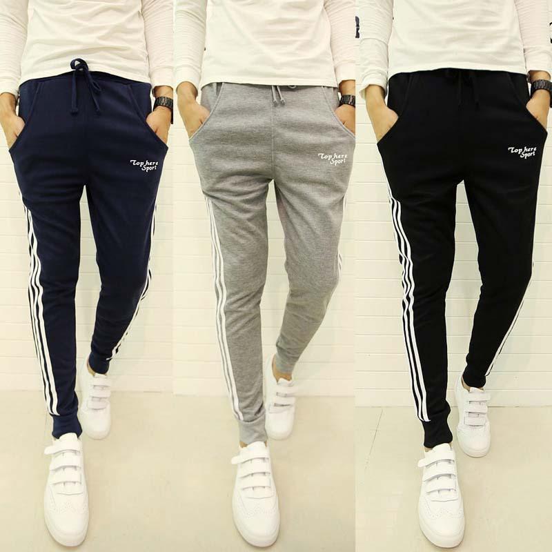 Free shipping Men's casual pant's fashion Sports trousers Men men Slim long trousers Mens Sweatpants KU40(China (Mainland))