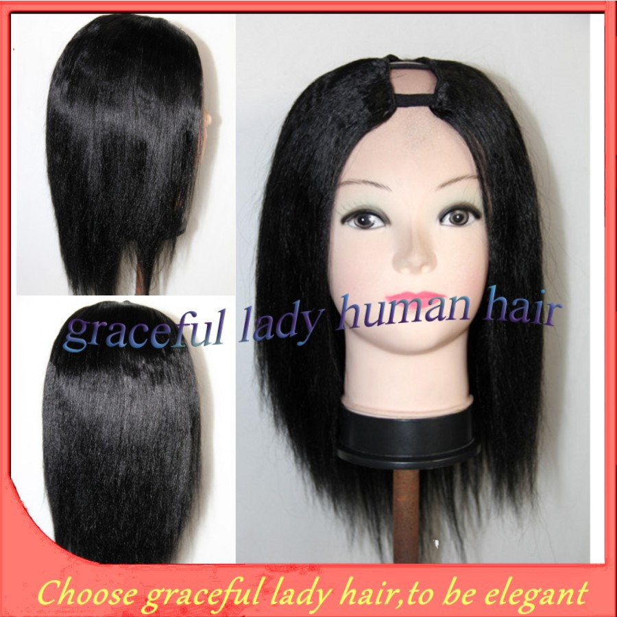 Queen hair straight 100% unprocessed peruvian human hair u part left side wigs peruvian virgin hair for black women no shedding<br><br>Aliexpress