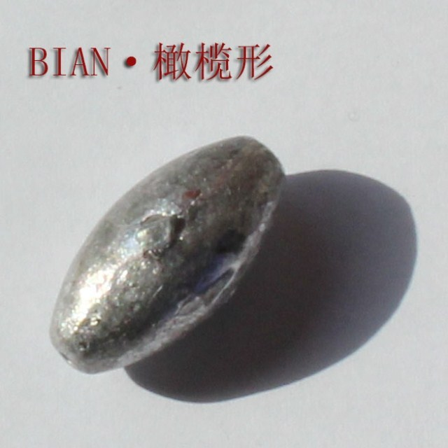 30g 10PCS olive shaped lead sinker,plummet drop shipping