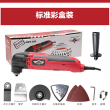 Buy 2015 NEW FEIN MultiMaster or Oscillating saw with 10PCS accessories 220V-240V 300W for wood/metal DIY EU plug or BS plug for $120.00 in AliExpress store