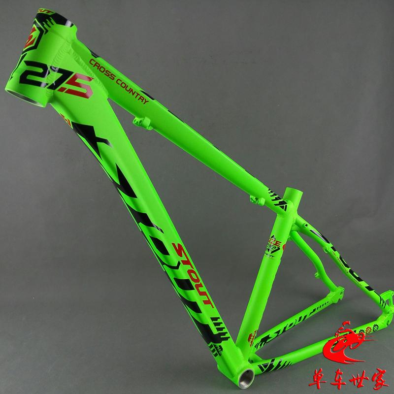 Free shipping STOUT 27.5er bicycle frame MTB frame Ultra light mountain bike frame(China (Mainland))