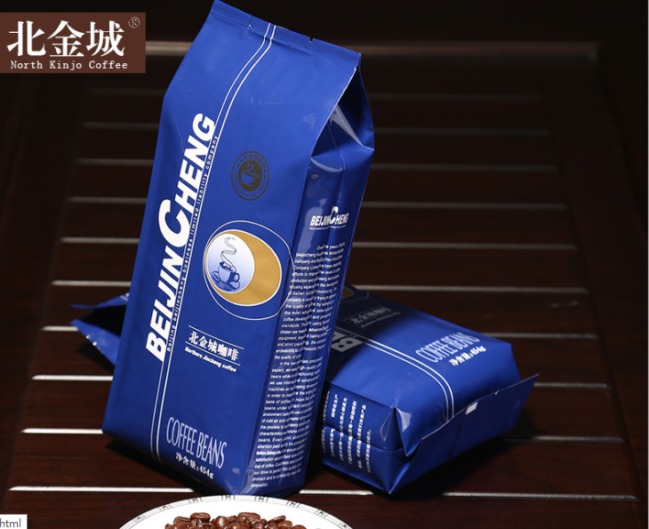 454g High quality Vietnam Coffee Beans Baking charcoal roasted Original green food slimming coffee lose weight