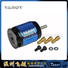 Free Shipping 450 Mx (3500 Kv) Brushless Motor TL450MX – 3500
