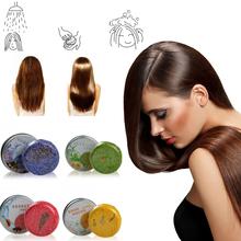 Magic Soaps Fragrant Jasmine Shiny Smooth Hair Shampoo Soap 4 Styles Repair Hair Jabon Deep Nourish Hairlines Saboneteira(China (Mainland))