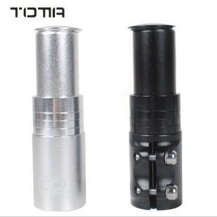 2014 new Totta mountain bike stem increased device bicycle fork head tube increased device bicycle extender