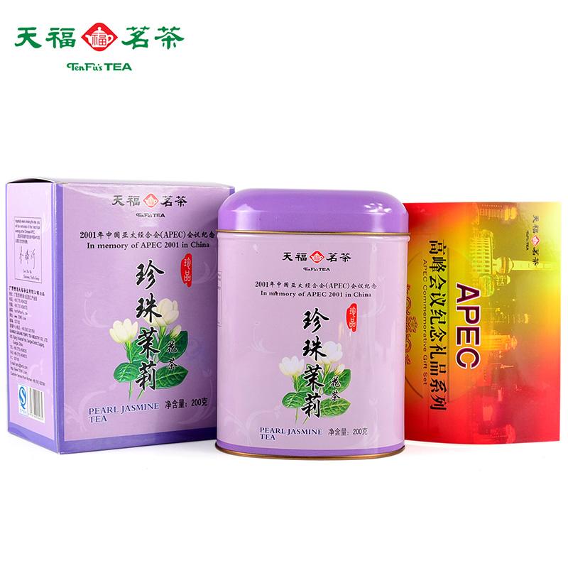 Tenfu 2001 APEC Designated Tea Gift Fuzhou Fujian Pearl Jasmine Scented Flower Green Tea Ball 200G with a Tin Can Box Packing(China (Mainland))