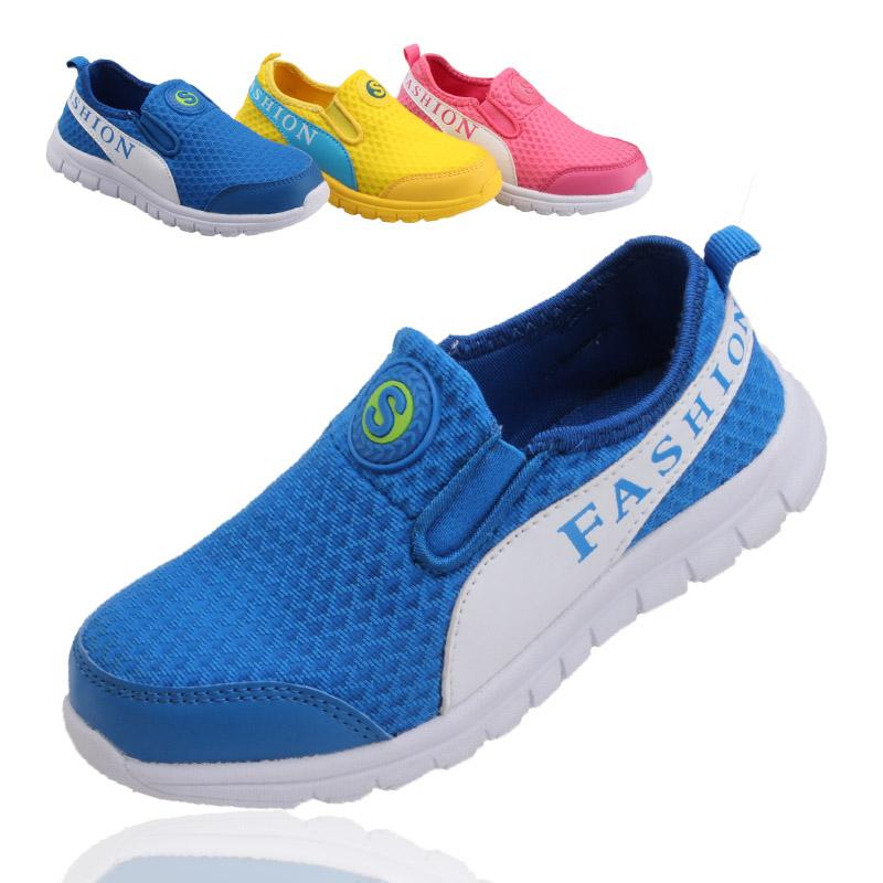 KERZER 2017 Boys Girls Walking Shoes Summer Breathable Boys Kd Sneakers Branded Kids Girls Trainers Slip On Children's Footwear(China (Mainland))