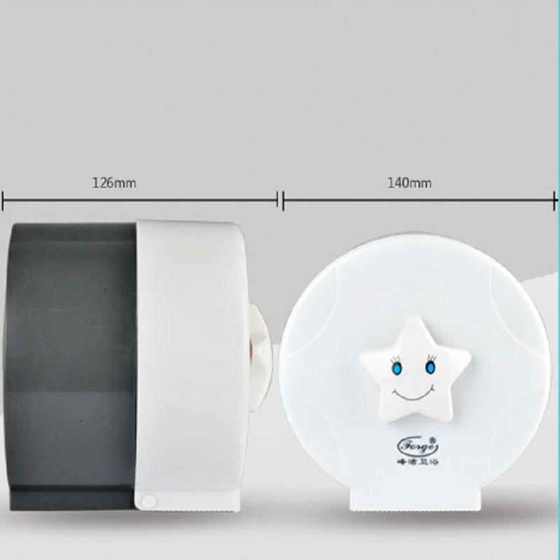 roll paper holder (3)