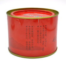Warm stomach the chinese tea black tea Health care Warm Stomach Perfum original Chinese Red tea