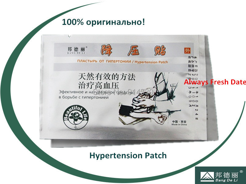 100 Pcs Bang De Li Hypertension patch lower high blood pressure naturally diabetic(China (Mainland))