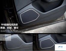 Buy Interior Audi Q3 2014-2015 Stainless Steel Side Door Stereo Speaker Cover Trim 4pcs / set for $36.12 in AliExpress store